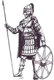 A typical 5th Century Roman soldier.