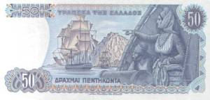 Likenesses of Bouboulina and her ship appear on Greek Euros.